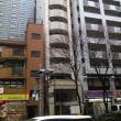 オフィスネットワーク東京事務所業務を行っています。中小企業向けでISO活用で現場改善で喜ばれています。