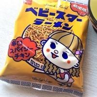 chibichibi☆ブルちゃん(●´ω`●)…クラクラ~~♪