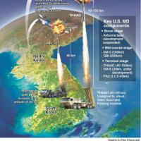 韓米安保トップのTHAAD費用問題が波紋、解釈に食い違い。