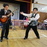本町小学校での幸せな出会い