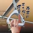 ●挿絵俳句0331・吊革に・透次0345・2017-05-20(土)