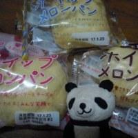 東北の菓子パン‐2
