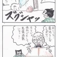 ぽくぽく(10)