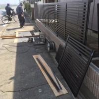 リスクが少ない DIYでフェンスを設置する為の心得 その1