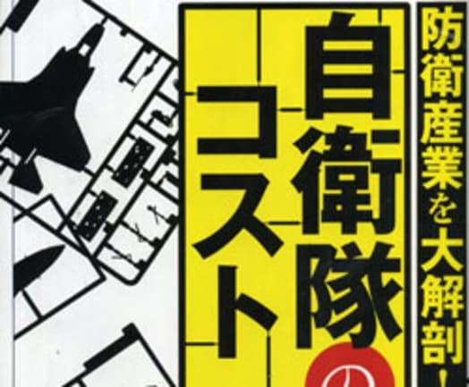 リーマン・ショックのブログ/評価/レビュー/口コミ/感想 - gooブログ