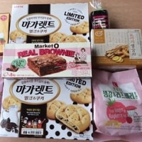 韓国の生姜茶