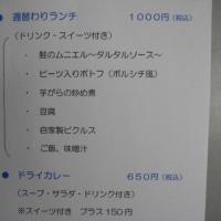 来週のメニュー(1月30日~)