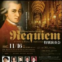 本日6月1日発売開始! モーツァルト「レクイエム」特別公演@東京オペラシティ