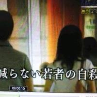 NHK「クローズアップ東北」