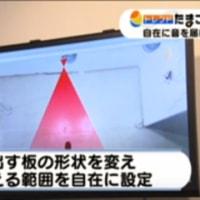 WBS ワールドビジネスサテライト:テレビ東京 2017/06/22(木)