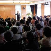 愛宕かえで館オペラコンサート&うたごえランド終演(・∀・)
