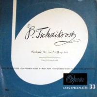 レオポルト・ルートヴィッヒのチャイコフスキー交響曲第5番 (独オイロペーシェル - LP)
