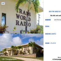 Eベリ KTWRフレンドシップラジオ  KTWR局の写真