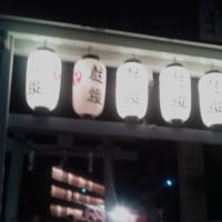 本日は田辺西神・東住吉区山坂にある山阪神社の夏祭りに。おみくじは45番大吉。昨年60年ぶり復活のだんじり囃子。