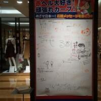 横浜DeNAベイスターズは広島にCSファイナルステージで敗退