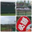 高校野球(宮川)