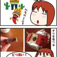 メキシコはチョコレート発祥の地