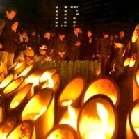 「阪神淡路大震災1.17のつどい」のボランティア募集