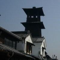 何かとネタにされる都道府県ランキングを見てびっくりした~それは?