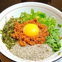 静岡市清水区 『麺や厨』