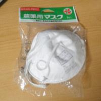 健康対策で・・・ 塗装用マスク導入