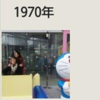 タイムマシン、すげー!!