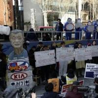 「3月に憲法裁判所が(朴大統領を)即刻弾劾できるように、広場を埋め尽くしてほしい」と