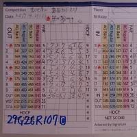 今日のゴルフ挑戦記(106)/東名厚木CC アウト→イン(A)