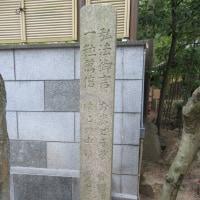 中村直吉氏石柱 in 須磨寺 on 2016-10-23
