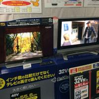 栃木の有名店ペニーレインに学ぶ
