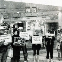 グローバル経済の迷宮 海外工場の事件簿⑨ 人権侵害に国際的歯止め
