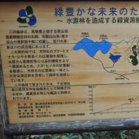 金ヶ谷→朝鍋鷲ヶ山2016.11.17「288」