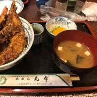 天ぷら「丸中」