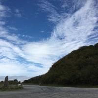 Ashino-ko Skyline, 三国峠に