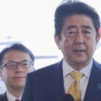 安倍首相の露英訪問と米国トランプ大統領が連邦上院全員に北朝鮮情勢説明の政治連携!!