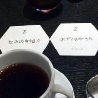 ZIKZIN CAFEにてガラガラ抽選会を開催中! & クリスマス期間限定ドリンク(^○^)