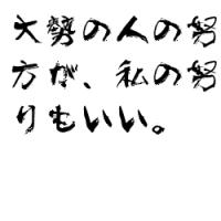 頑張れ。日本…(;゜Д゜)!