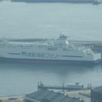 津軽海峡フェリーの新造船「ブルーハピネス」が入港しました