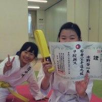 6/23 札幌 豊平区 月寒空手クラブ
