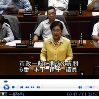 9月定例市議会 本会議一般質問 録画記録