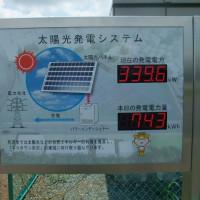 北山公園・松明花・ギンバイカ・太陽光発電