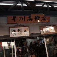 20170225 浅草の街と浅草寺 32 Fujifilm-Digtal Camera X100T