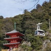 岐阜公園三重塔へ2017