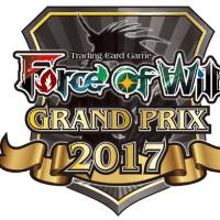 "FoW ""GP福岡 2017"""