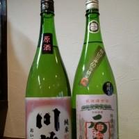 中国・四国・九州地方の日本酒 其の58