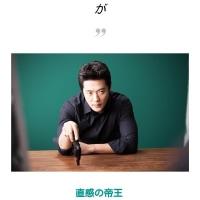 (映像追加)きゃ~~~~~😆 クォン・サンウXチェ・ガンヒ『推理の女王』ティーザー&ポスタービハインド🎬