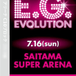 E-girls  LIVE   E.G. EVOLUTION   7/16