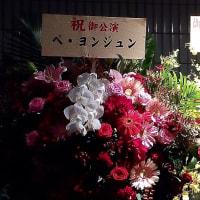 久しぶりの東京(というか初めての横浜)