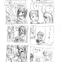 マンガ「どこかのマンガ」その6