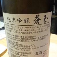 美味しいクラフトビールの飲み比べを堪能!@西川口駅東口の「カリアゲ」!